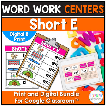 Short E Word Family Center Activities
