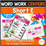 Short E Word Family Center Activities