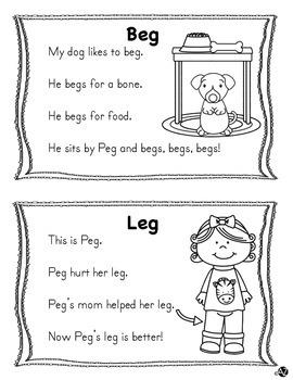 Word Family Short E Fluency