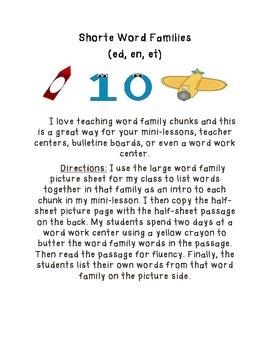 Short E Word Family Pack