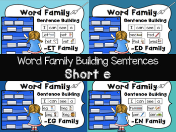 Short E Word Family Sentence Building (BUNDLE)