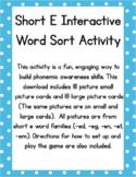Short E Word Sort Interactive Activity