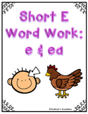 Short E Word Work: EA & E