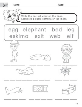 Short E Words Worksheet with Instructions translated into Spanish for Parents