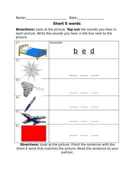 Short E Worksheet