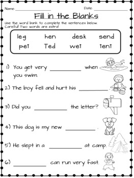 "Short ""E"" Worksheets"