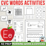 Short E Worksheets