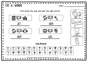 "Short  -E- Worksheets - "" Let's Break the code"" for Young Learners and ESL Kids"