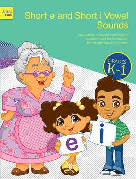 Short E and Short I Workbook with Spanish Instructions for Parents