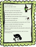 Short E poem
