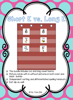Short E vs. Long E - Picture Sort (Color & BW) - 5 Days!