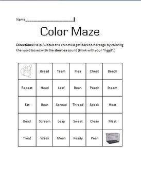 Short EA Sound Maze