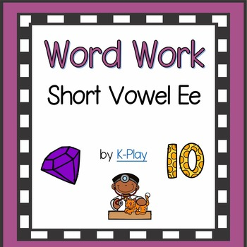 Short Ee Word Work, Games and Printables