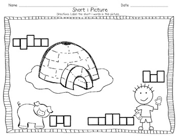 Short I Activities (Printables and Centers for K-1)