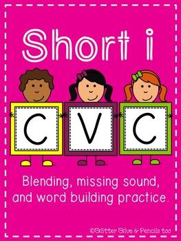 Short I CVC