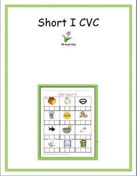 Short I CVC - 5 Activities
