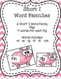Short I CVC Word Family Center