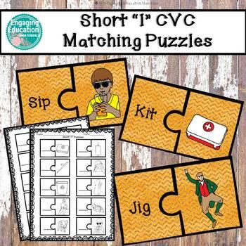 "Short ""I"" CVC Puzzles & Recording Sheet"