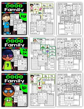 Short I CVC Word Families Worksheets