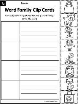 Short I CVC Word Family Clip Cards
