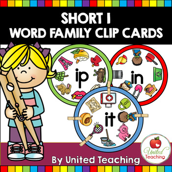 Short I CVC Word Family Clip Cards