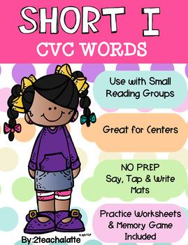 Short I CVC Word Mats, Worksheets and More!