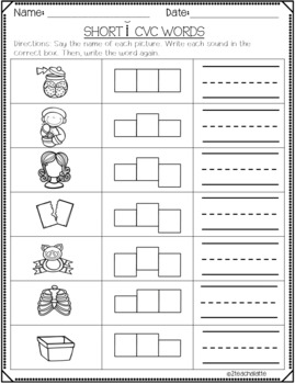 Short I CVC Word Mats, Worksheets and More!