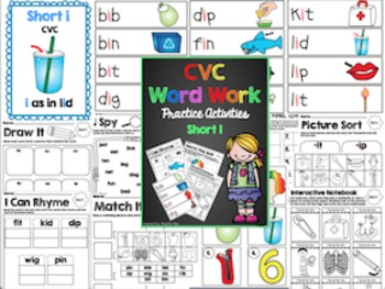 Short I CVC Word Work Activities