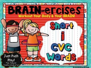 Short I CVC Words BRAIN-ercises