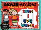 Short I CVC Words BRAIN-ercises