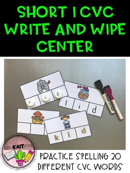 Short I CVC Write and Wipe Center