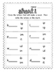 Short I CVC words: Worksheets- Spinner, Roll and Read, Pra