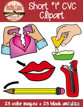 Short I Clipart - CVC words color and black and white