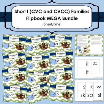Short I Family Flipbooks MEGA Bundle