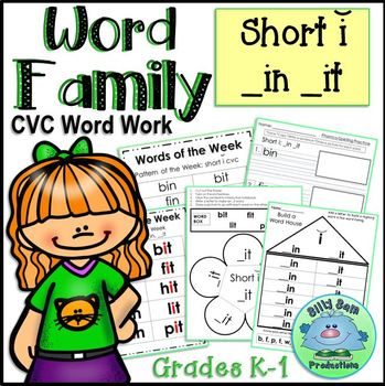 WORD FAMILY CVC WORD WORK Short I IN and IT ACTIVITIES ASSESSMENTS