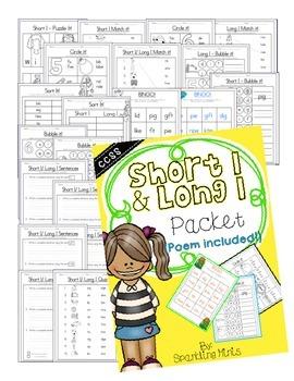 Short I Long I Packet (Poem/ Song Included!)