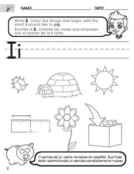Short I Sound Worksheet with Instructions Translated into Spanish for Parents