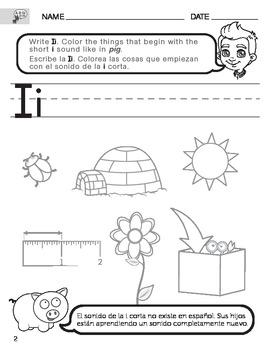 short i sound worksheet with instructions translated into spanish for parents. Black Bedroom Furniture Sets. Home Design Ideas