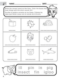 Short I Sound Words Worksheet with Instructions translated into Spanish
