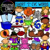 Short I Vowel Clipart CVC {Creative Clips Digital Clipart}