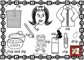 Short I Vowel Clipart Set - Ip Family and In Family