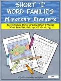 Short 'I' Vowel Word Families Mystery Pictures