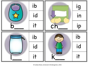 Short I Word Families Clip Cards Center