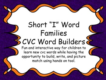 """Short """"I"""" Word Families Interactive Packet"""