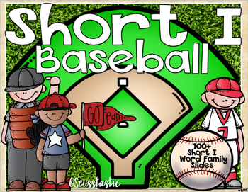 Short I Word Family Baseball