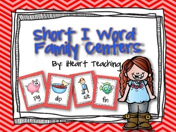 """Short Vowel """"I"""" Word Family Centers {Common Core Aligned}"""