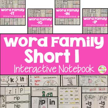 Short I Word Family Interactive Notebooks Bundle