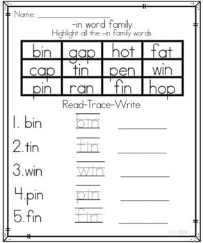 Short I Word Family Printables