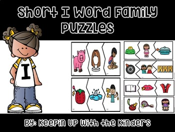 Short I Word Family Puzzles with Recording Sheet