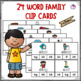 Short I Word Family Word Work and Activities